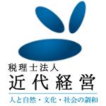 熊本に拠点を置く九州最大規模の税理士事務所 税理士法人近代経営